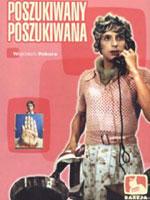 Najlepsze polskie komedie - Poszukowany - poszukiwana